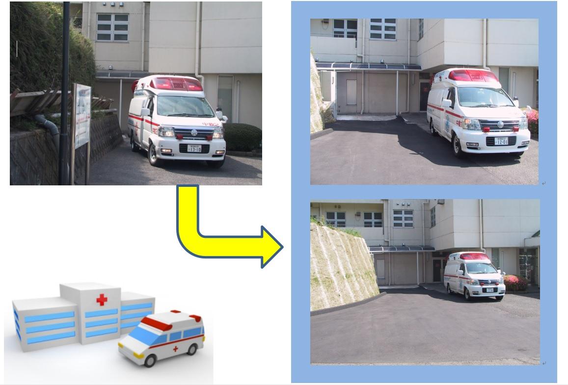 救急搬入口を拡張しました   医療法人秋津会徳田脳神経外科病院